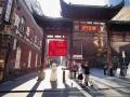 Chinatown-30812V