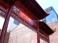 archway_china_victoria