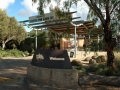 werribee-zoo-20060604-001